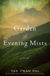 garden-of-evening-mists